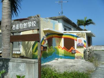 西表島ゲストハウス1
